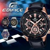EDIFICE 沉穩時尚賽車錶EFR-554BGL-1A CASIO EFR-554BGL-1AVUDF