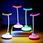 USB充電LED護眼檯燈 LED觸摸調光 學生閱讀寫字小夜燈《小師妹》dj63