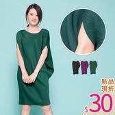 .HL超大尺碼.【16080023】彈性不規則剪裁斜壓紋洋裝 3色