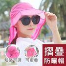 夏日戶外摺疊遮陽帽