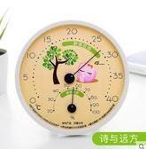 嬰兒房溫濕度計高精度