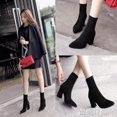 2020新款短靴女秋冬粗跟彈力靴女鞋高跟尖頭中筒靴英倫風馬丁靴子『蜜桃時尚』