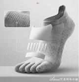 襪子五指襪男純色棉襪吸汗防臭中筒夏季薄款女士短筒低幫分趾襪 快速出貨