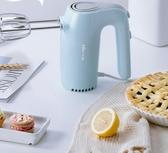 小熊打蛋器電動家用小型手持自動打蛋機奶油打發器攪拌機烘焙工具 koko時裝店