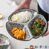 陶瓷餐具分格盤兒童分餐盤早餐盤菜盤拼盤分隔餐盤【淘夢屋】