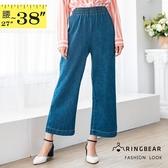 休閒褲--休閒簡約風舒適百搭鬆緊帶寬鬆顯瘦闊腿牛仔寬褲(藍M-5L)-N74眼圈熊中大尺碼