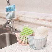 扣式瀝水籃 水龍頭卡扣瀝水籃 收納架 置物架 瀝水籃 收納 廚房 瀝水 水龍頭 洗碗槽 掛籃 居家