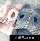 秋冬加厚保暖狗狗棉衣比熊貴賓博美泰迪雪納瑞小型犬衣服【快速出貨】