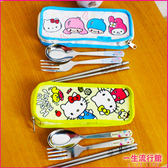 《最後3個》Hello Kitty 三麗鷗 正版 隨身 環保餐具3件組 湯匙 筷子 叉子 (附收納袋) B09053