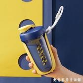 tritan搖搖杯運動水杯子健身男女代餐奶昔攪拌便攜刻度蛋白搖粉杯 創意家居