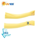 UV100 防曬 抗UV-涼感護指童袖套-開口看錶