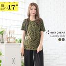 棉T--獨特顯瘦亮銀星座印圖流水線條設計短袖圓領T恤(灰.綠L-3L)-T407眼圈熊中大尺碼