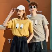 情侶裝情侶裝夏裝新款短袖T恤男純棉卡通圖案青年打底半袖女潮 歐韓流行館