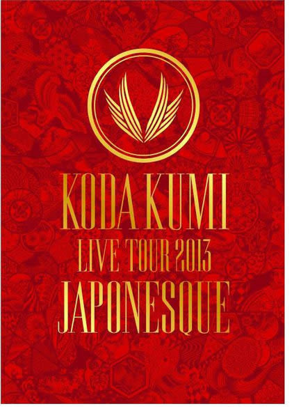 倖田來未 2013巡迴演唱會 絢爛大和 DVD 3片裝  (購潮8)