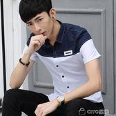夏季白短袖襯衫男短袖修身韓版潮流帥氣休閒拼色短袖男士襯衣  ciyo黛雅