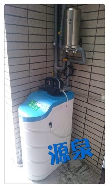 美國Pantair全自動單槽樹脂軟化器(含鹽桶) +【EVERPOLL】愛惠浦科技全戶濾淨FH-300 ★免費到府安裝