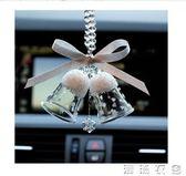 車掛水晶雙鈴鐺風鈴汽車掛件車內雪花鑲鑽掛飾裝飾品  潮流衣舍