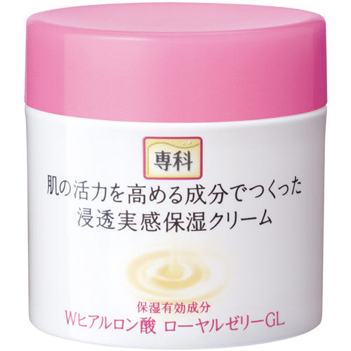 SHISEIDO資生堂 WA保濕專科特潤乳霜05083【康是美】