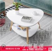 北歐茶几簡約現代家用小戶型客廳桌子創意邊几臥室坐地迷你小圓桌CY『小淇嚴選』