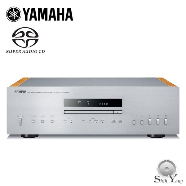 YAMAHA 山葉 CD-S2100 Hi-Fi SACD/CD播放機【公司貨保固+免運】