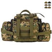 男士戶外腰包迷彩戰術胸包多用相機腰包斜挎包《印象精品》r611