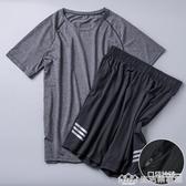 速干衣服男夏季跑步運動套裝健身房訓練服籃球裝備短袖T恤健身服摺疊 生活樂事館