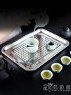 不銹鋼茶盤茶托盤家用排水簡約長方形小型鐵干泡茶臺功夫茶具套裝 WD小時光生活館