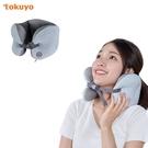 【超贈點五倍送】tokuyo Q頸枕 TH-009