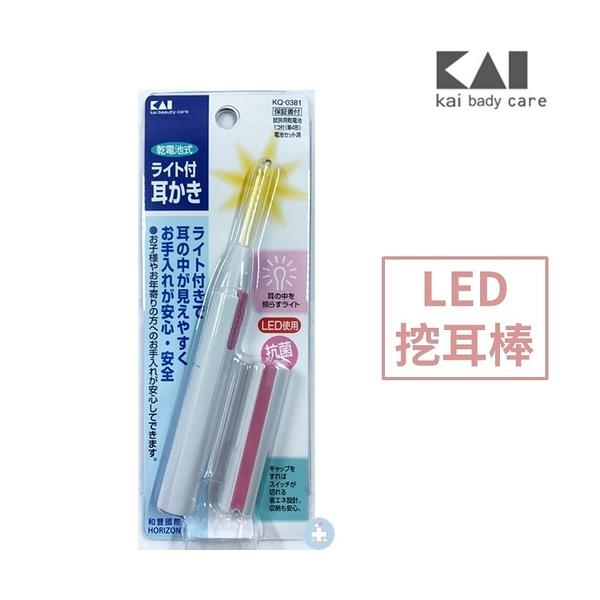 日本 KAI 貝印 照明式 耳挖棒 LED 挖耳棒 kai baby care