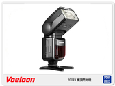 【免運費】VOELOON 700RX 機頂閃光燈 閃燈 高速 離機閃 外接式 人像 (湧蓮公司貨)
