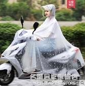 成人雨衣電動摩托男電瓶車女單人騎行加大加厚防暴雨透明防水雨披 名購新品