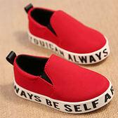 厚底鞋  英文字母厚底休閒童鞋~S1424 ~~雙兒網~