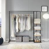 衣帽架多功能 落地置物架收納 家居實用簡約時尚 小艾時尚.igo