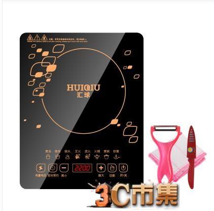 匯球電磁爐家用全套裝智慧新款爆炒菜節能小型迷你電池爐 igo免運 220V