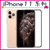 Apple iPhone11 Pro Max 滿版9H鋼化玻璃膜 螢幕保護貼 全屏鋼化膜 全覆蓋保護貼 防爆 (正面)
