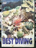 挖寶二手片-P08-324-正版DVD-電影【浪漫海洋風情 菲律賓 密克羅尼亞】-