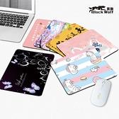 滑鼠墊小號女大定制快捷鍵電腦辦公加厚可愛動漫創意個性桌墊簡約 韓國時尚週 免運