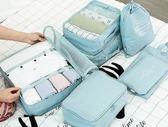全館88折 旅行收納袋套裝行李箱衣服整理包旅游衣物收納袋防水內衣分裝袋子 百搭潮品