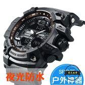 多功能戶外男錶學生雙顯夜光防水電子錶青少年運動初中生手錶軍錶