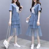 快速出貨 夏季 少女裙子短袖上衣兩件套網紗洋裝 連身裙 套裝