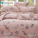 DOKOMO朵可•茉《橙色茉莉》100%純天絲頂級60支-標準雙人(5*6.2尺)四件式兩用被床包組