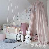遊戲帳篷 公主風室內游戲屋北歐圓形掛床幔兒童房配飾嬰兒 rj2667『黑色妹妹』