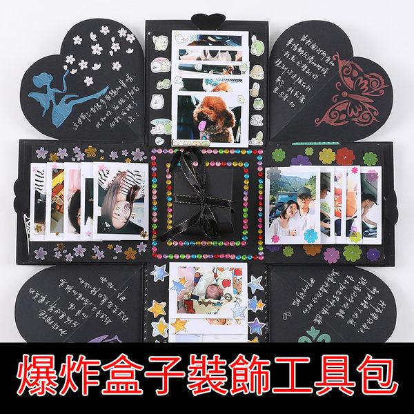 【03344】 手作爆炸盒子製作工具 生日禮物 卡片 DIY 求婚 婚禮 機關盒子 手工相冊