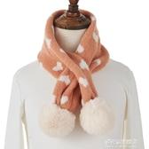 兒童保暖圍巾-兒童毛線圍巾秋冬韓版男童女寶寶柔軟保暖針織圍巾帶毛球球圍脖潮  喵喵物語