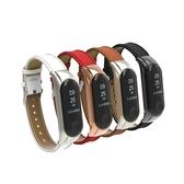 小米手環3經典超纖皮革錶帶腕帶 贈手環保護膜