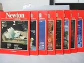 【書寶二手書T3/雜誌期刊_QKV】牛頓_2~9期間_共8本合售_建築等