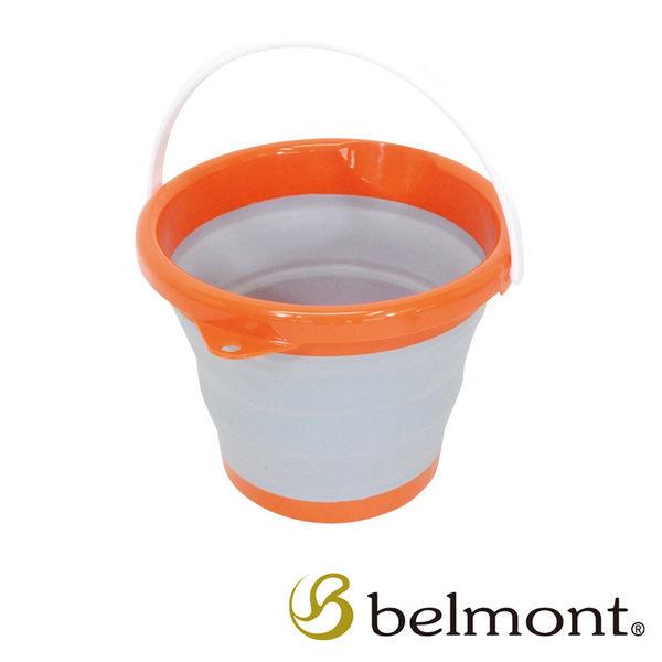 BELMONT 日本 摺疊水桶〈橘色〉戶外│露營│精品 MR-002
