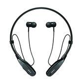 Jabra 捷波朗 Halo Fusion 黑色 頸後式 Bluetooth 藍牙耳機