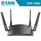 【免運費-預購】D-Link 友訊 DIR-1960 AC1900 Wi-Fi Mesh 無線路由器 雙核心 支援 MU-MIMO