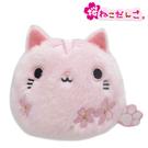 【櫻花沙包貓】新年 櫻花 沙包貓 貓沙包 2020 虎斑櫻花 日本正版 該該貝比日本精品 ☆